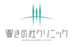 響きの杜クリニック ロゴ